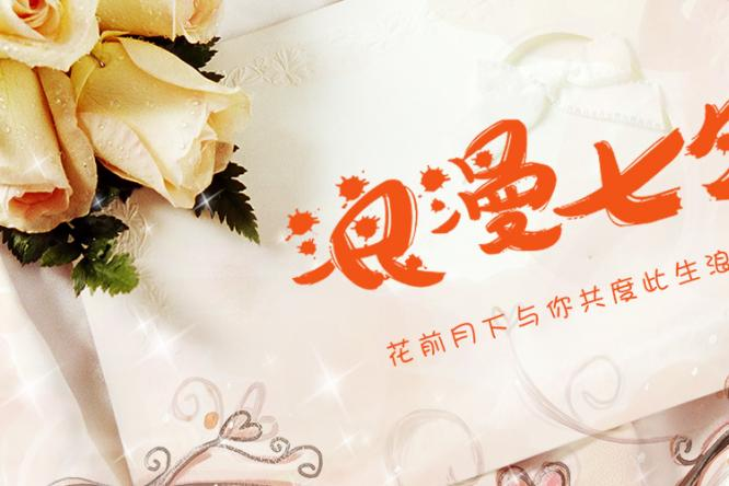 开启一生一世的爱恋,玫瑰花园设计主题